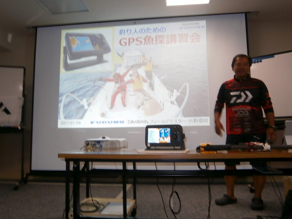 GPS魚探操作講習会